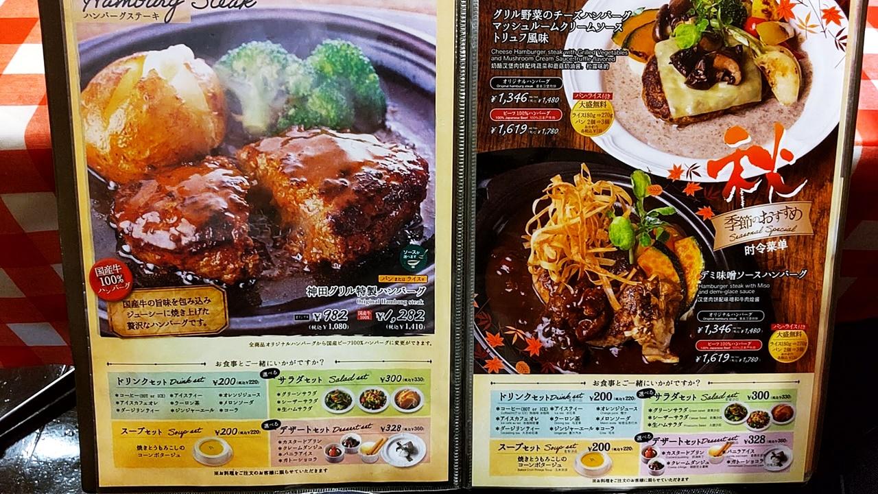 f:id:yukimura4:20211017063614j:plain