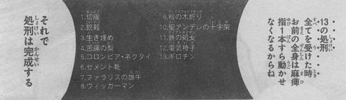 f:id:yukimura78:20180605163321j:plain