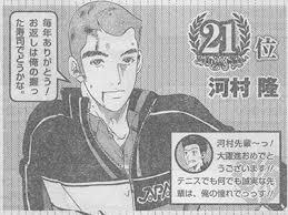 f:id:yukimura78:20180608154238j:plain