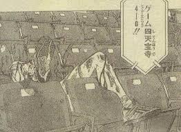 f:id:yukimura78:20180615120828j:plain