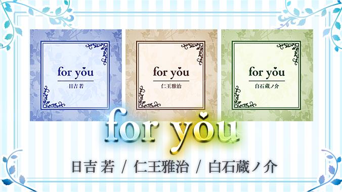 f:id:yukimura78:20190318205444p:plain