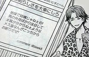 f:id:yukimura78:20190527224649j:plain