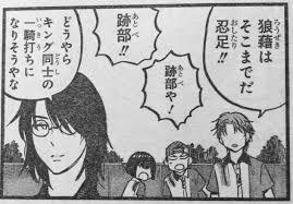 f:id:yukimura78:20190625215850j:plain