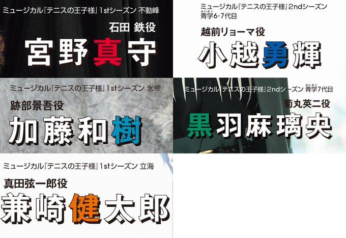 f:id:yukimura78:20190730220332j:plain