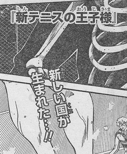 f:id:yukimura78:20191223180328j:plain