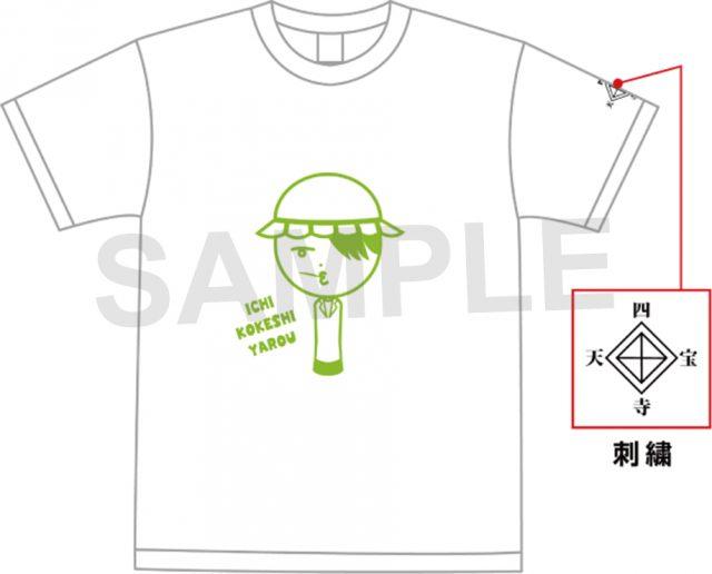Tシャツ(全1種) 3,480円(税抜)