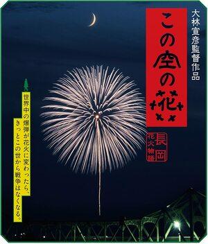 f:id:yukimurax:20200428222148j:plain