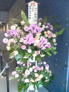 f:id:yukina28:20080519021103j:image