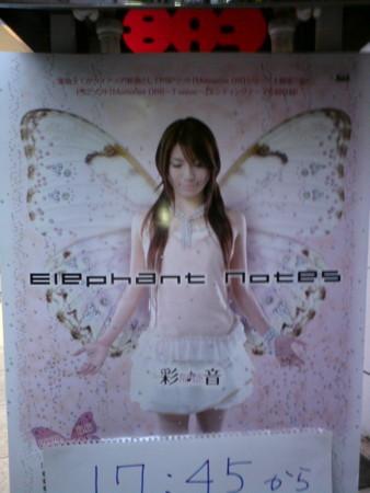 f:id:yukina28:20080928165835j:image