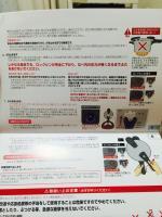 fc2blog_201403262217131ee.jpg