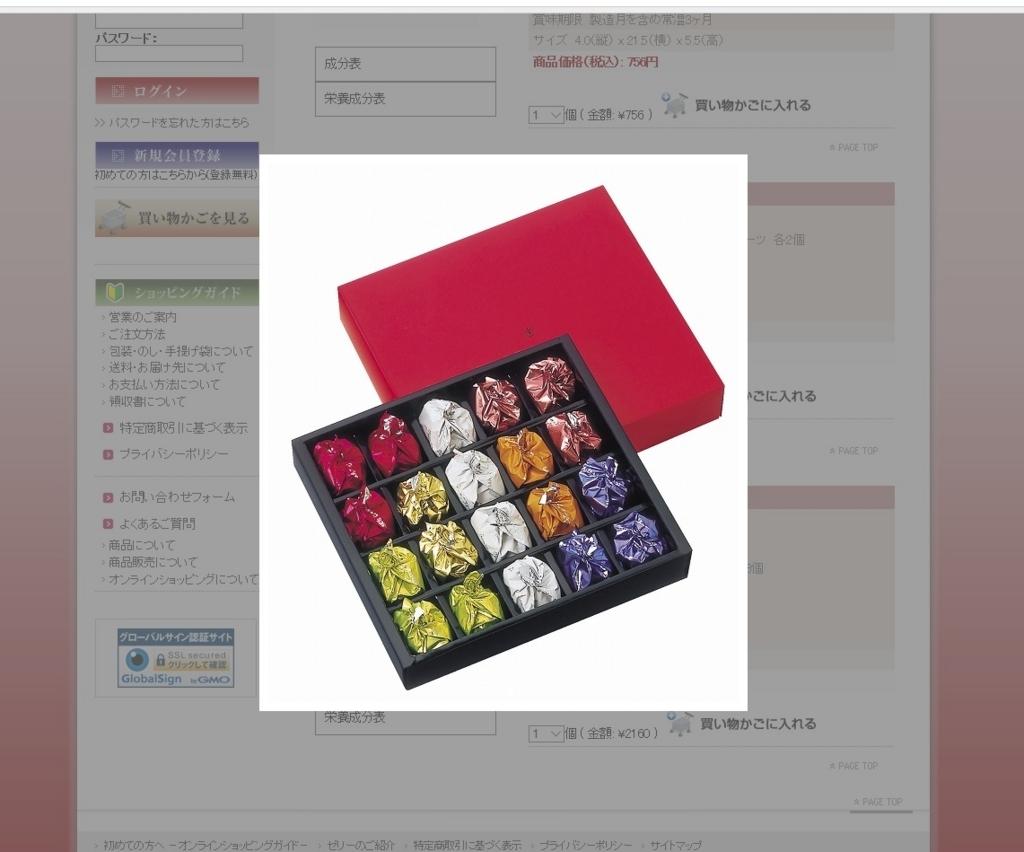 f:id:yukina_na:20180217183349j:plain