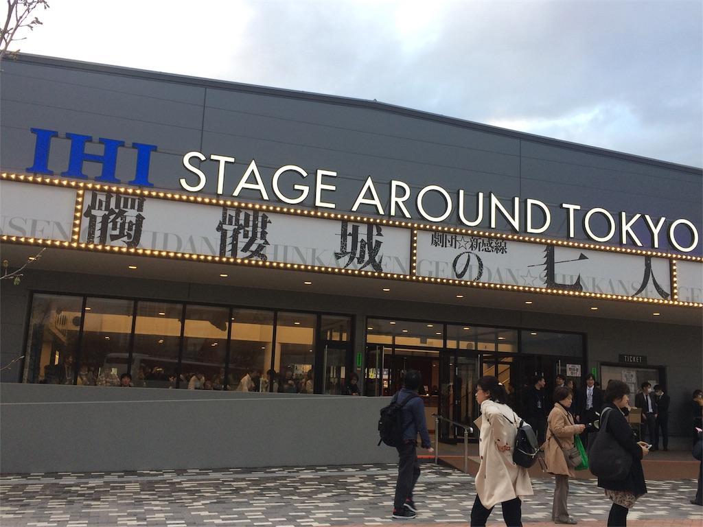 f:id:yukina_na:20180324074420j:image