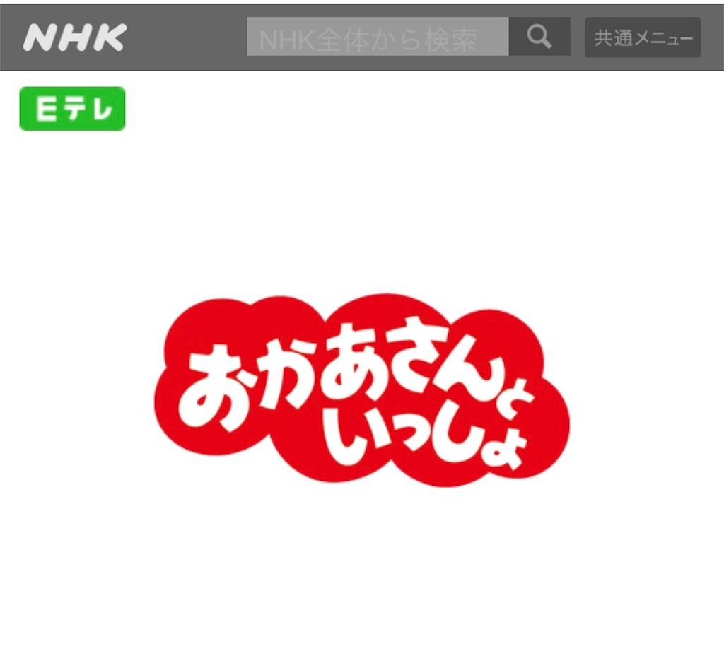f:id:yukina_na:20190219112910j:image