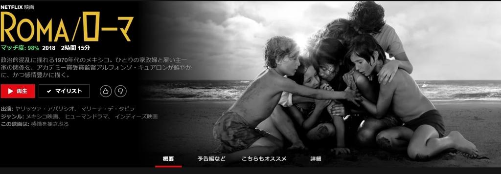 f:id:yukina_na:20190221214346j:plain