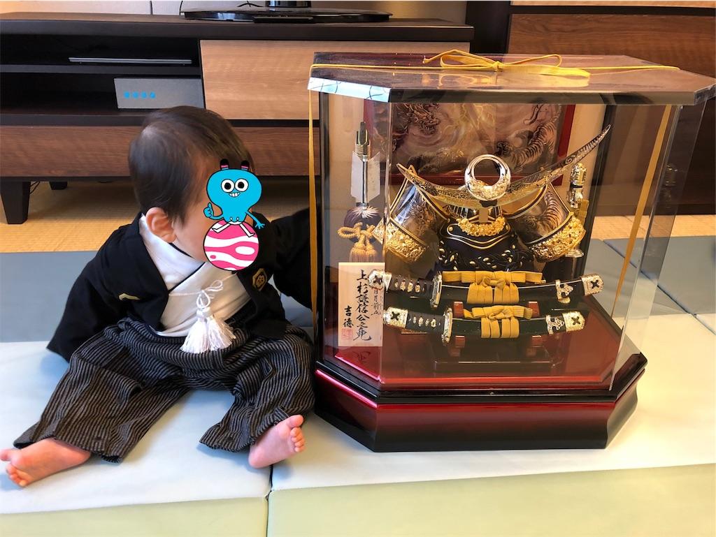 f:id:yukina_na:20190510215237j:image