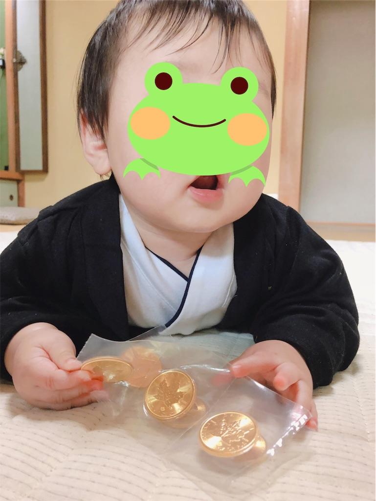 f:id:yukina_na:20190618211130j:image