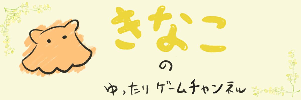 f:id:yukinak0:20210215120139p:plain