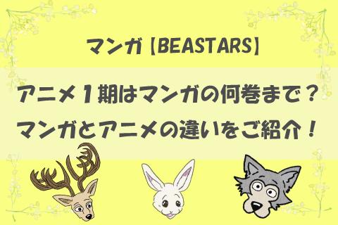 f:id:yukinak0:20210215135908p:plain