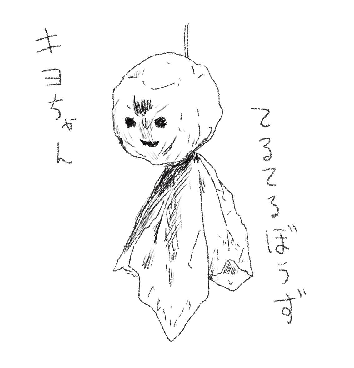 f:id:yukinak0:20210406093257p:plain