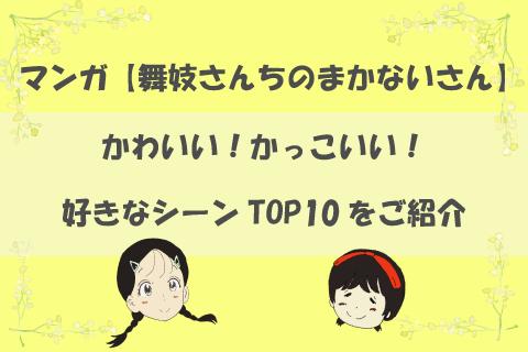 f:id:yukinak0:20210406144516p:plain