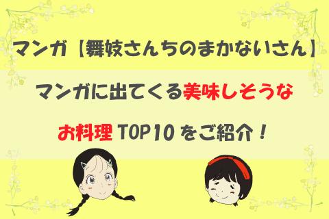 f:id:yukinak0:20210408165745p:plain