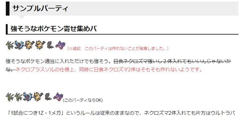 f:id:yukinakun:20180528210738p:plain