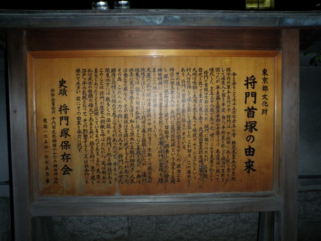 f:id:yukinari1204:20171207220516j:plain
