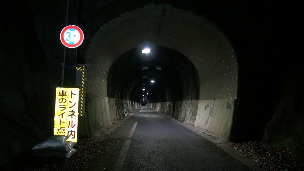 f:id:yukinari1204:20171210103643j:plain
