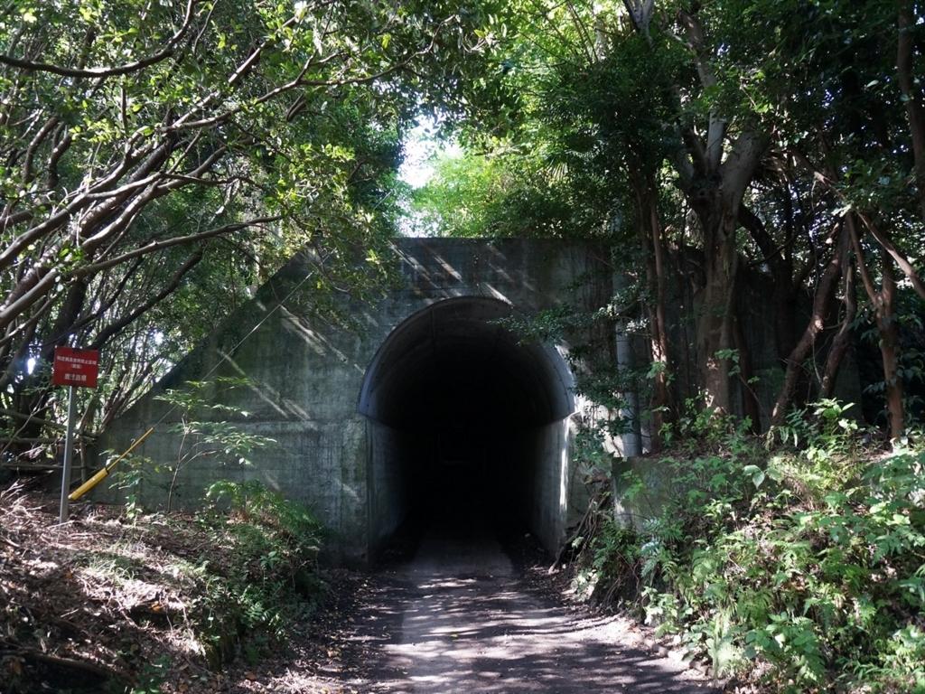 f:id:yukinari1204:20171211153055j:plain