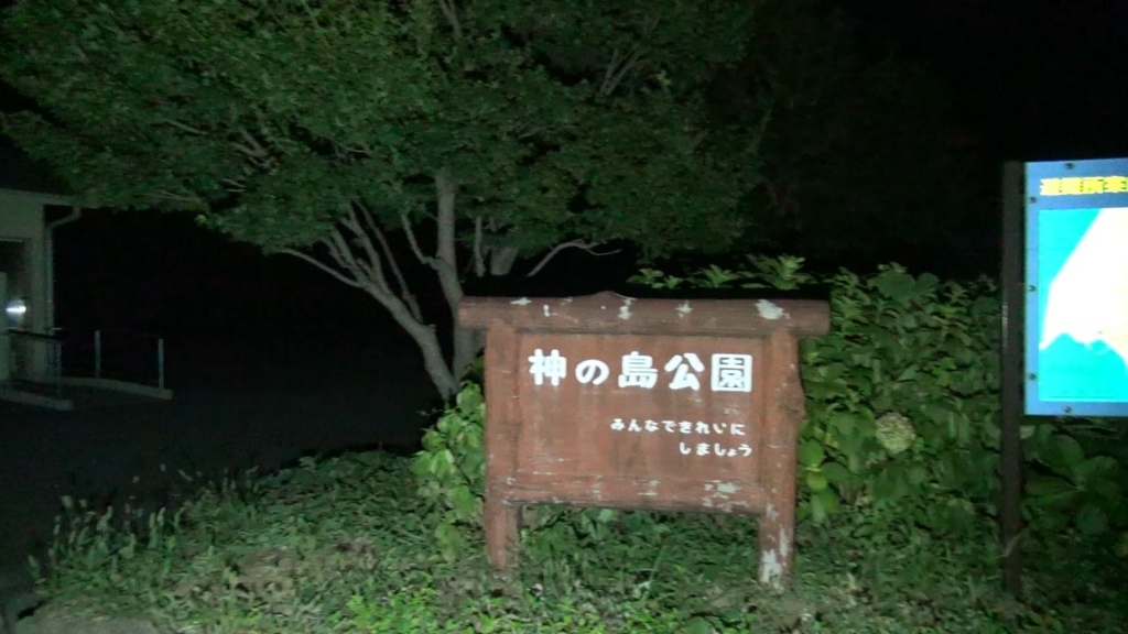 f:id:yukinari1204:20171211153249j:plain