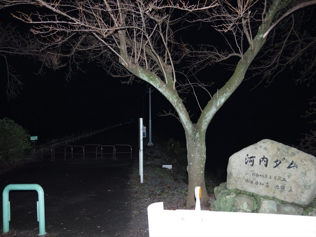 f:id:yukinari1204:20171211164926j:plain