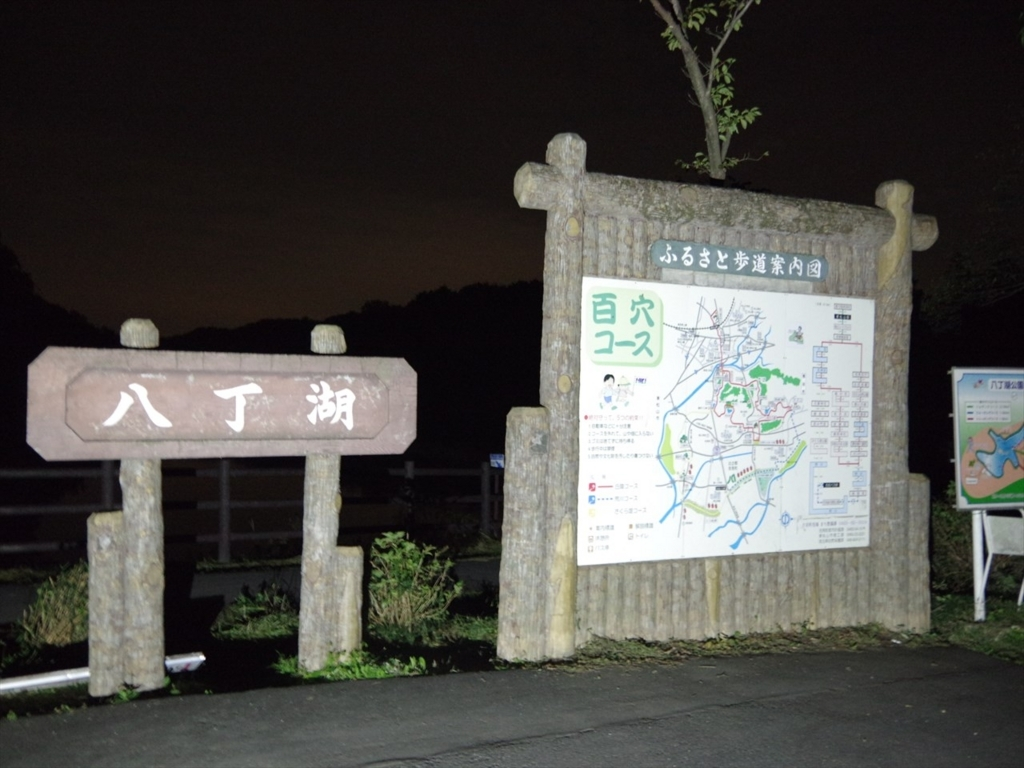 f:id:yukinari1204:20171211165149j:plain