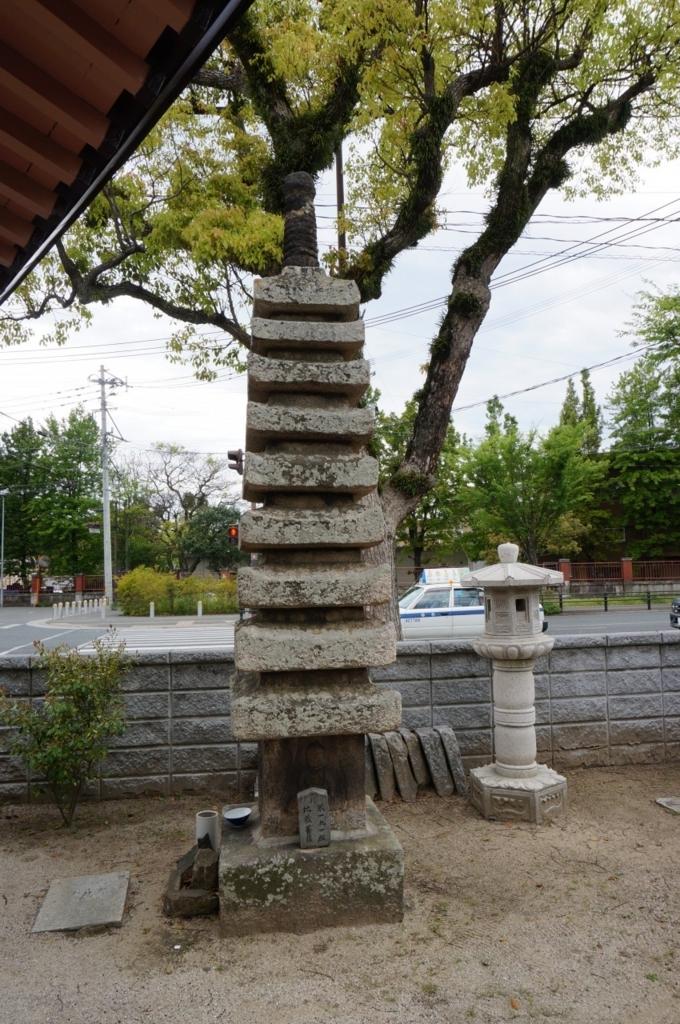 f:id:yukinari1204:20171220153042j:plain