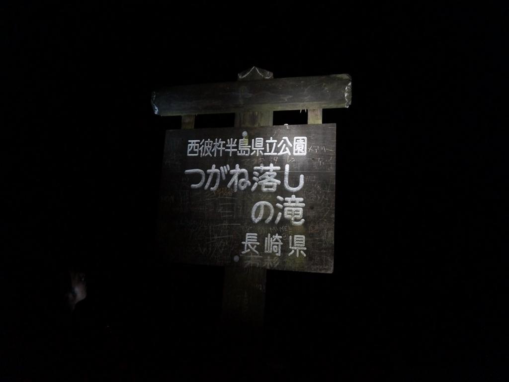 f:id:yukinari1204:20171223143552j:plain