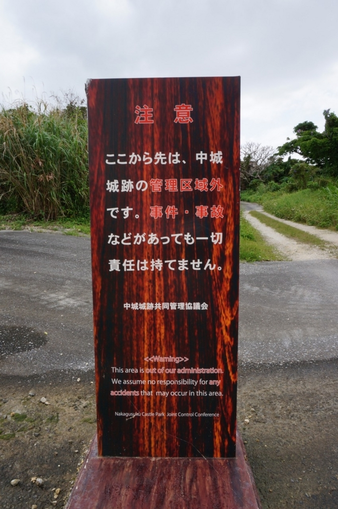 f:id:yukinari1204:20171223160320j:plain