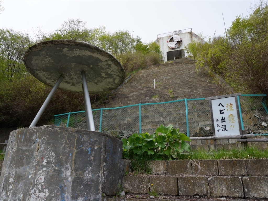 f:id:yukinari1204:20171223221326j:plain
