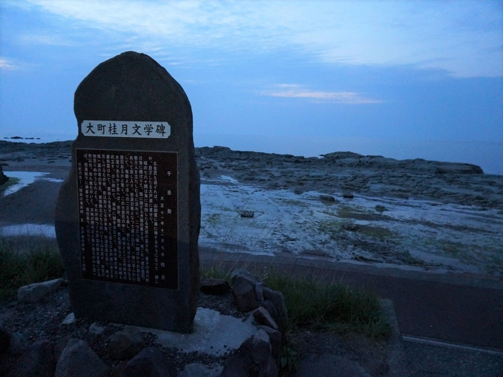 f:id:yukinari1204:20171224122431j:plain