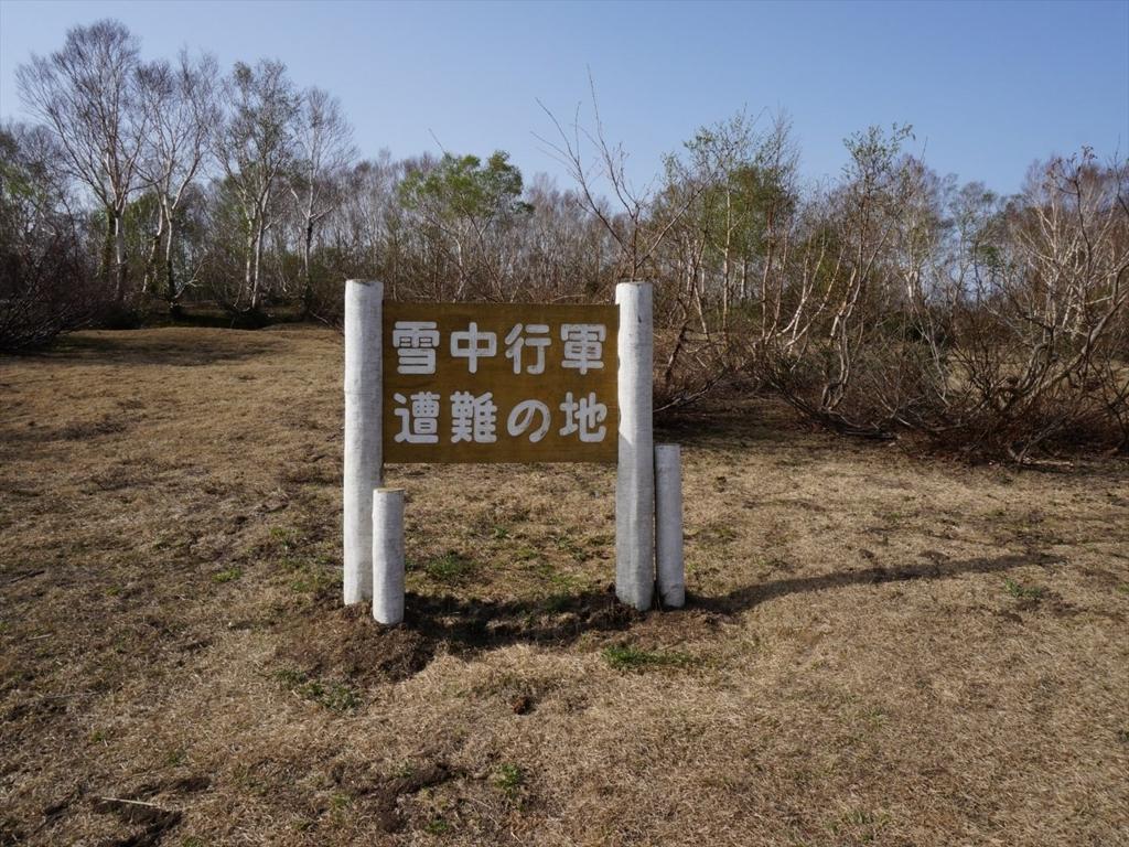 f:id:yukinari1204:20171224131610j:plain
