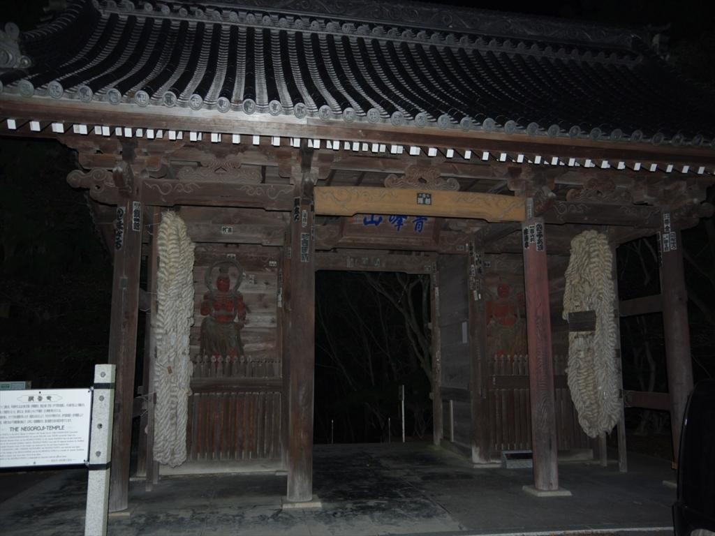 f:id:yukinari1204:20171224182849j:plain