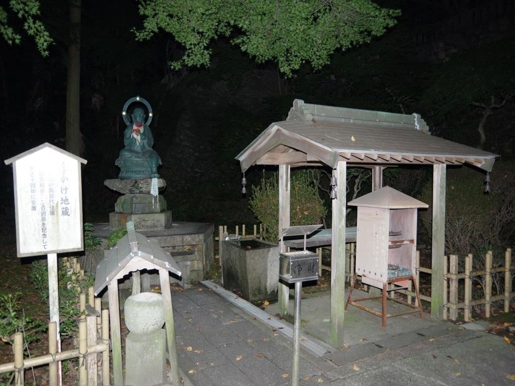 f:id:yukinari1204:20171224182859j:plain