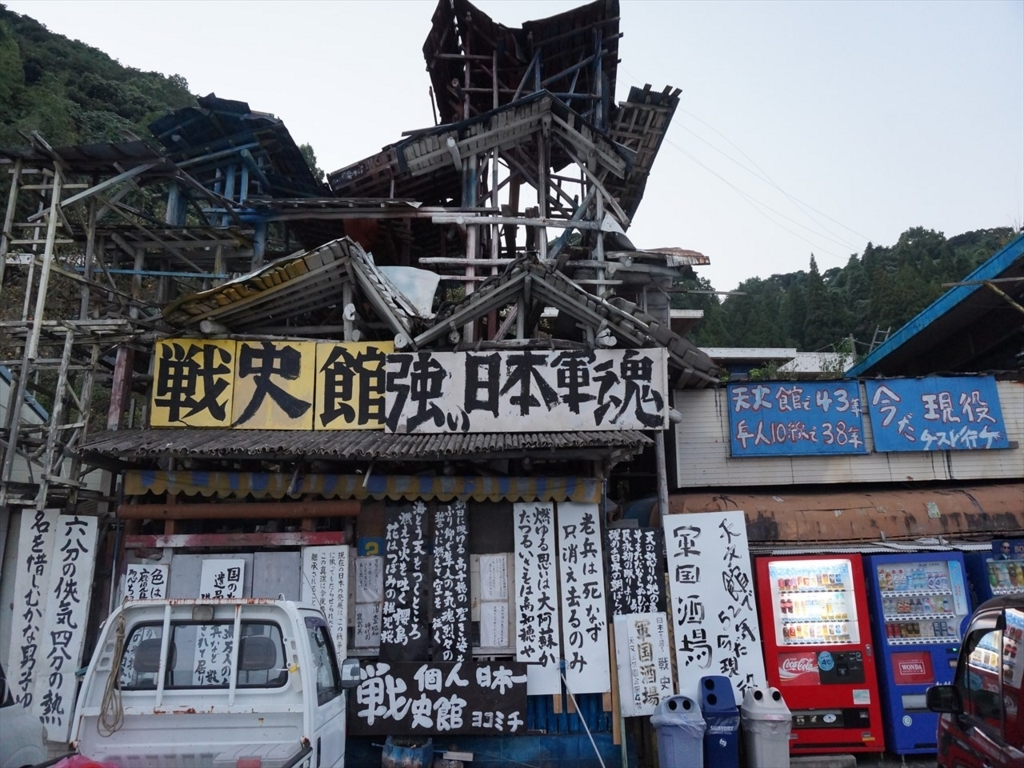 f:id:yukinari1204:20171226232407j:plain