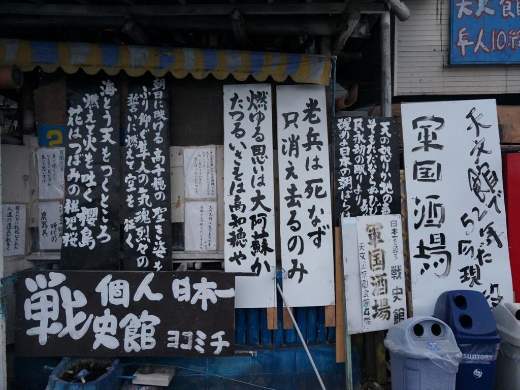 f:id:yukinari1204:20171226232418j:plain