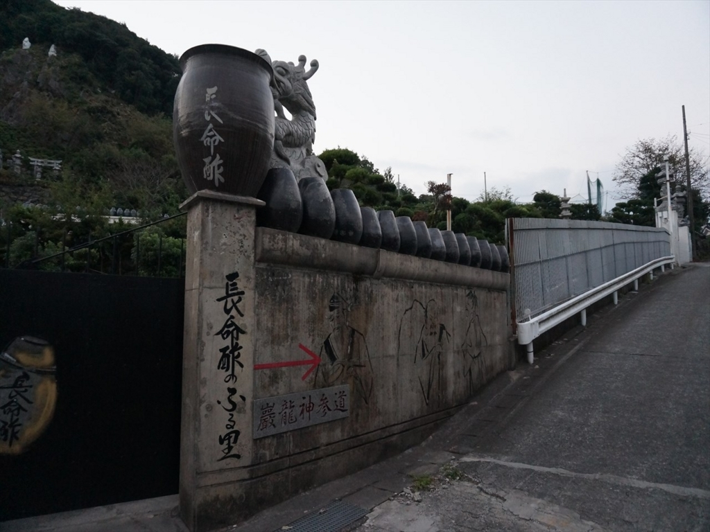 f:id:yukinari1204:20180103141919j:plain