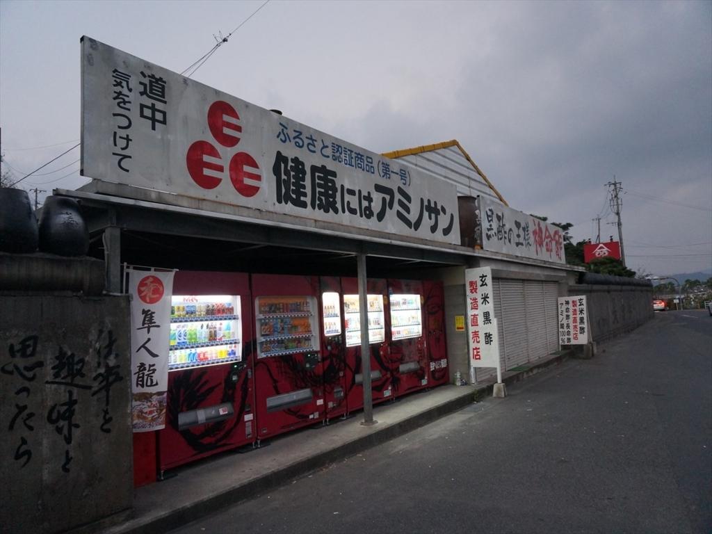 f:id:yukinari1204:20180103142000j:plain