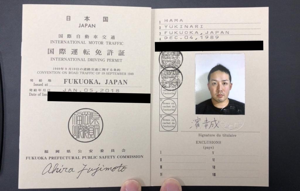 f:id:yukinari1204:20180106004545j:plain
