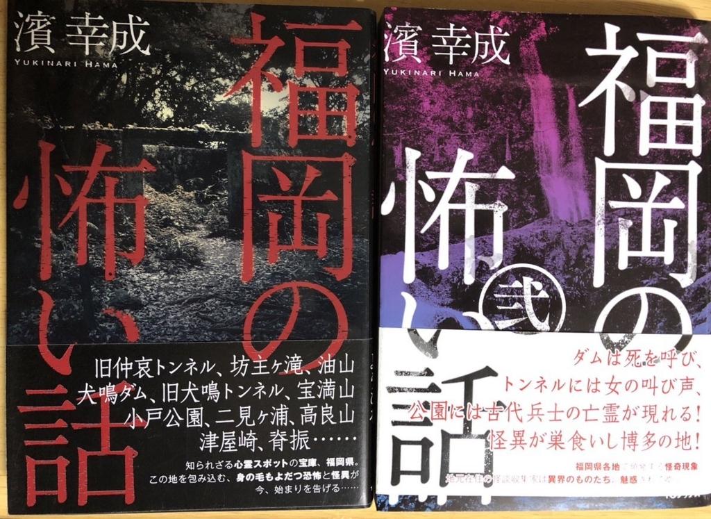 f:id:yukinari1204:20180215021519j:plain