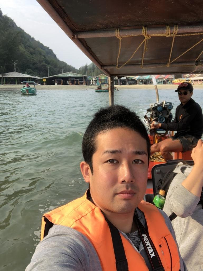 f:id:yukinari1204:20180222170115j:plain