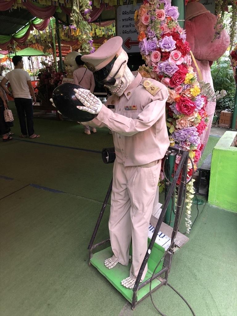 f:id:yukinari1204:20180227211350j:plain