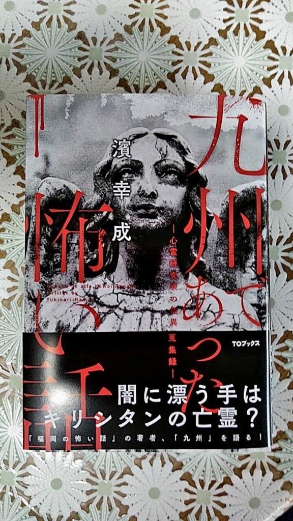 f:id:yukinari1204:20180325021949j:plain