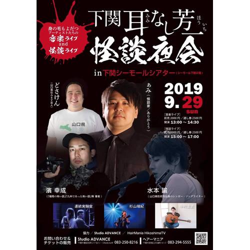 f:id:yukinari1204:20190719125147j:plain